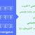 سرور مجازی بایننس شش ماهه ، 4 کاربره اختصاصی